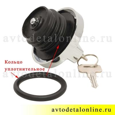 Крышка бензобака УАЗ Хантер, Патриот  3163-1103010 с замком и ключом