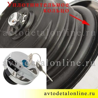 Крышка бензобака УАЗ Патриот, Хантер с замком и ключом, каталожный номер пробки топливного бака 3163-1103010
