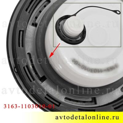 Пробка бензобака УАЗ Патриот, Хантер с поводком, каталожный номер 3163-1103010-01