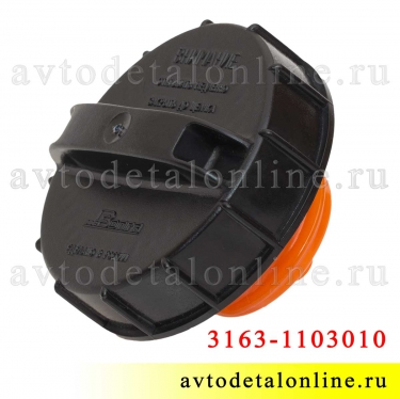 Крышка бензобака УАЗ Патриот, Хантер  3163-1103010, Автопромагрегат