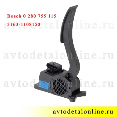 Электронная педаль газа Патриот УАЗ Хантер 3163-1108150, модуль акселератора BOSCH 0 280 755 115 (506)