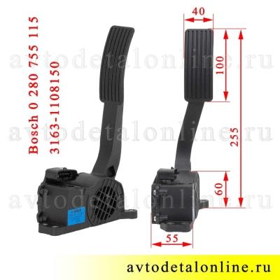 Размер электронной педали газа Патриот УАЗ Хантер 3163-1108150, модуль акселератора BOSCH 0 280 755 115