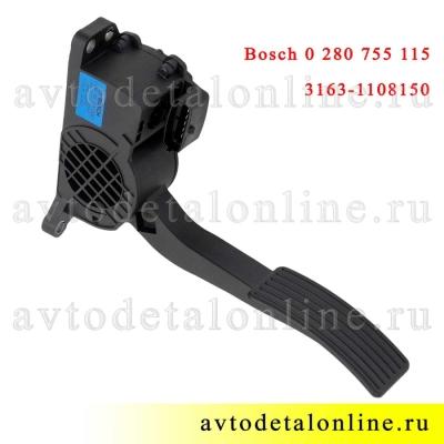 Педаль акселератора УАЗ Патриот, Хантер 3163-1108150, электронный модуль газа BOSCH 0 280 755 115