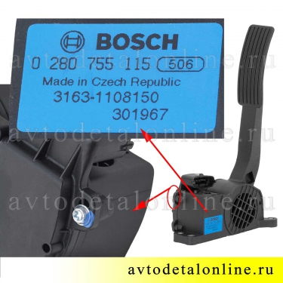 Этикетка электронной педали газа Патриот УАЗ Хантер 3163-1108150, модуль акселератора BOSCH 0 280 755 115