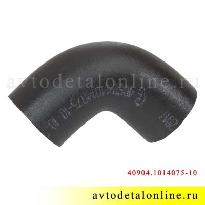 Шланг вентиляции картера 40904.1014075-10 применяется в УАЗ Патриот с 2012 г с ЗМЗ-409 Евро-4