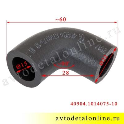 Размер шланга вентиляции картера ЗМЗ-409 Евро-4, используется в УАЗ Патриот с 2012 г, номер 40904.1014075-10