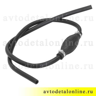 Шланг и груша для перекачки топлива 3151-3916010 ручной насос для бензина