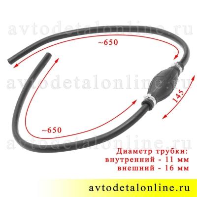 Ручной насос для перекачки дизельного топлива и бензина 51-3916010, размеры шланга с грушей