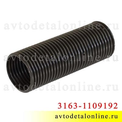 Подводящий патрубок воздушного фильтра УАЗ Патриот 3163-1109192, внутренний диаметр гофры 67 мм, длина 200 мм