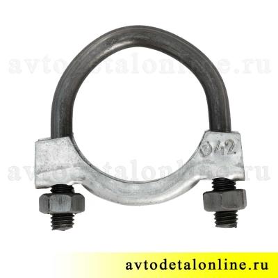 Хомут крепления глушителя 42 мм, размер, 20-1203085, купить, цена, 20-1203080, УАЗ, ГАЗ