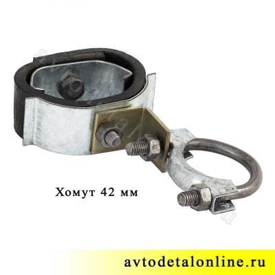 Хомут глушителя подвеска с резинкой УАЗ, ГАЗ,  469-1203072/73/74 и 51-1203033 и 69Ю-1203031
