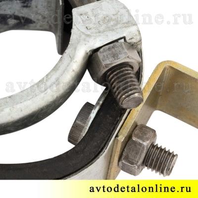 Хомут глушителя подвеска с резинкой УАЗ-469, Хантер, Буханка,  469-1203074/73/72 и 51-1203033 и 69Ю-1203031