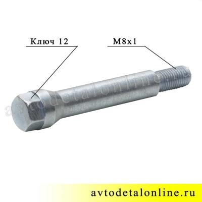 Болт соединения катализатора и трубы глушителя УАЗ Патриот, Хантер, размер М8х1, фото