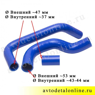 Патрубки силиконовые радиатора комплект 3 шт УАЗ Патриот Евро-2, без кондиционера