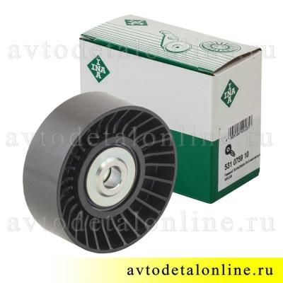 Обводной ролик натяжителя ремня УАЗ Патриот с кондиционером, INA 531 0759 10 на замену 406.1308080