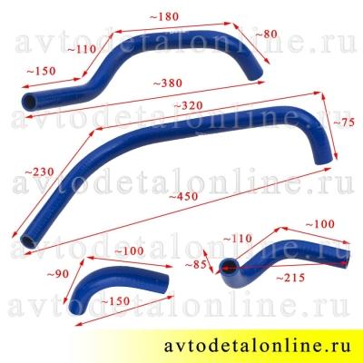 Размеры силиконовых шлангов печки УАЗ Патриот, 31602-8101206, 3162-8110214, 3162-8110206, 3162-8110204