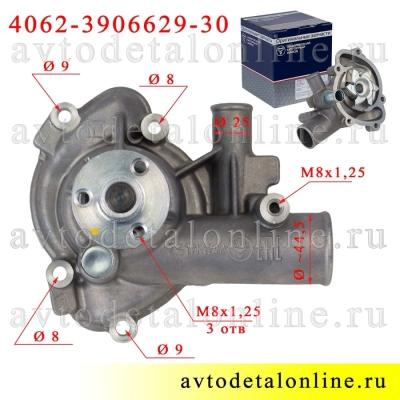 Помпа ЗМЗ 409 и 405 двигателя на УАЗ Патриот, ГАЗ и др. номер водяного насоса 4062-3906629-30, трубка 25 мм