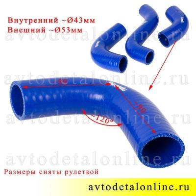 Патрубки радиатора ГАЗ-31105 дв. Крайслер, силикон Балаково, 3302-1303023, 3302-1303025-10, 3302-1303026
