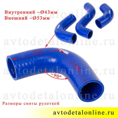 Патрубки радиатора ГАЗ-31105 дв. Крайслер, силикон шланги 3302-1303023, 3302-1303025-10, 3302-1303026