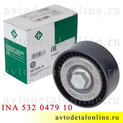 Ролик натяжной УАЗ Патриот с ЗМЗ-409, INA 532 0479 10 на замену 4052-1308080-50