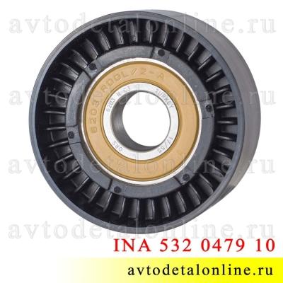 Ролик натяжной УАЗ 409-ЗМЗ Патриот INA 532047910 аналог 4052-1308080-50