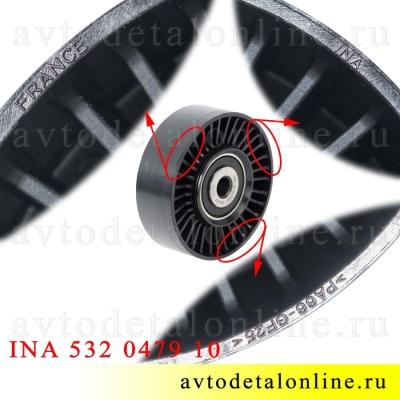 Обводной ролик натяжителя ремня УАЗ Патриот с кондиционером, INA 532051210 без болта, на замену 406.1308080-30