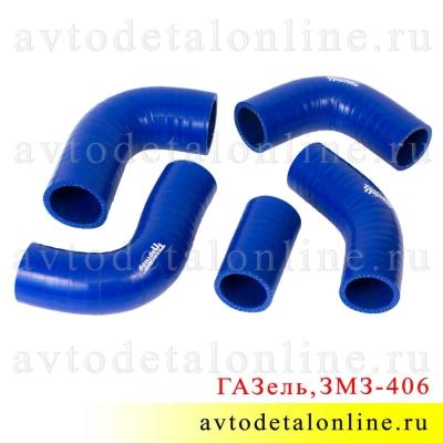 Силиконовые патрубки радиатора ГАЗель 3302 с ЗМЗ-406, комплект 5 шт, Технопартнер, Балаково, 3302-1303010 и др.