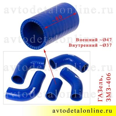 Патрубки радиатора ГАЗель 3302 с ЗМЗ-406, комплект 5 шт, силиконовые Технопартнер, Балаково, 406-1306035 и др