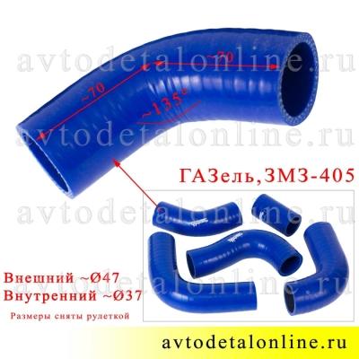 Патрубки радиатора ГАЗель 3302 с ЗМЗ-405, комплект 5 шт, силиконовые Технопартнер, Балаково, 451Д-1303010 и др