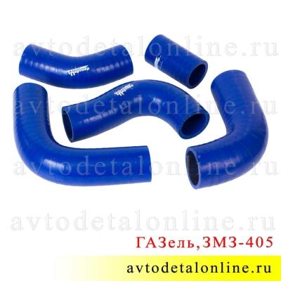 Силиконовые патрубки радиатора 3302 ГАЗель 405-ЗМЗ Евро-3, комплект 5 шт, Технопартнер, г.Балаково