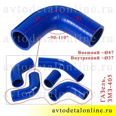 Патрубки радиатора ГАЗель 3302 с ЗМЗ-405 Евро-2, комплект 5 шт, силикон Технопартнер, Балаково, 21-1303010 и др