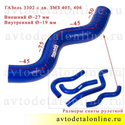 Патрубки отопителя ГАЗель 3302 с ЗМЗ 405, 406, ремкомплект шлангов печки Технопартнер 3302-8120032-20 и др.