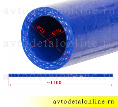 Шланг прямой 20 мм силиконовый, патрубок для радиатора и печки УАЗ, ГАЗ и др. L=1,1 м, Балаково, Технопартнер