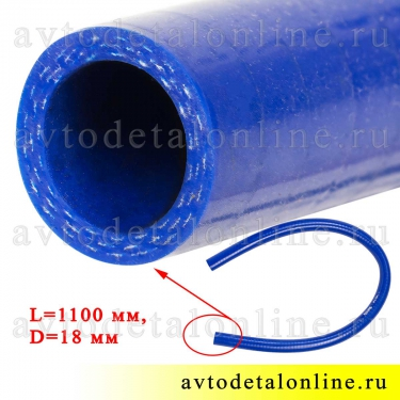 Шланг прямой 18 мм силиконовый, патрубок для радиатора и печки УАЗ, ГАЗ и др. L=1,1 м, Балаково, Технопартнер