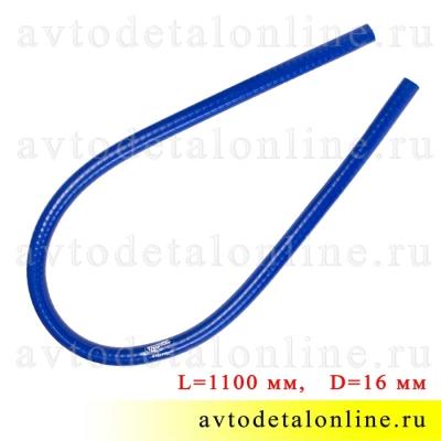 Патрубок прямой 16 мм силиконовый, шланг для радиатора и печки УАЗ, ГАЗ и др. L=1,1 м, Балаково, Технопартнер