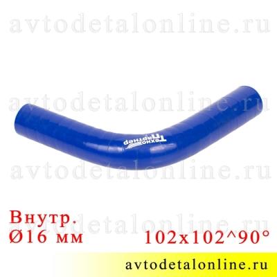 Патрубок угловой 16 мм, 102х102 мм, 90 градусов, армированный силикон, шланг системы отопления УАЗ, ГАЗ и др.