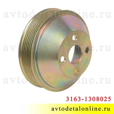 Шкив вентилятора ЗМЗ-409 двигатель УАЗ Патриот и др, диаметр 120 мм, металлический 3163-1308025 ОАО УАЗ
