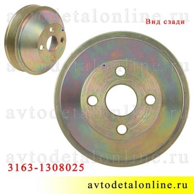 Шкив УАЗ Патриот и др. на вентилятор двигателя ЗМЗ-409, диаметр 120 мм, металлический 3163-1308025 ОАО УАЗ
