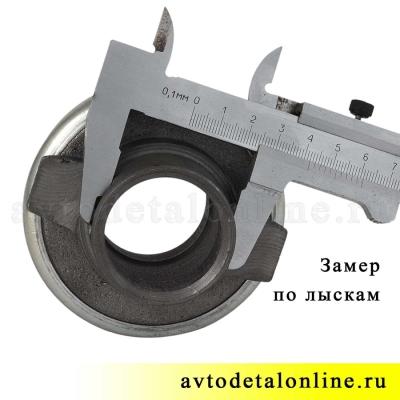Выжимной подшипник сцепления, 520110, УАЗ Патриот, Хантер, 3160-1601180, на замену, УМЗ двигатель ЗМЗ, фото
