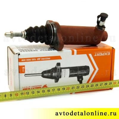 Рабочий цилиндр сцепления УАЗ Патриот, АДС замена 31605-1602510 фото с упаковкой, цена деления 1 мм