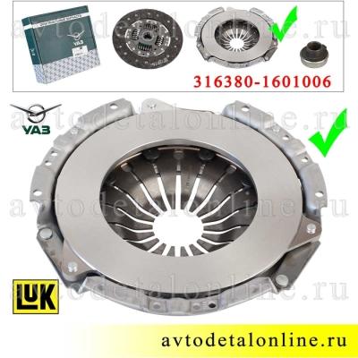 Комплект сцепления УАЗ Патриот, Хантер 31638-1601006 LUK 624 3186 09 с выжимным подшипником 3160-1601180