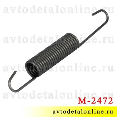 Пружина сцепления ГАЗ-53,УАЗ и др. каталожный номер М-2472