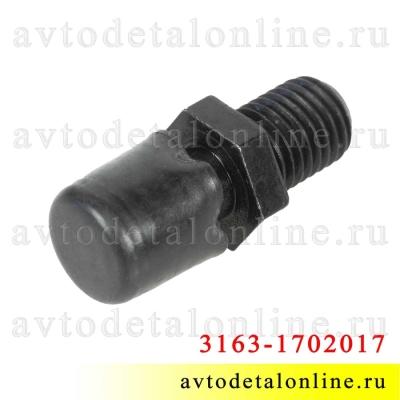 Сапун КПП Даймос  УАЗ Патриот 3163-1702017 пробка вентиляционного отверстия 51140Т00040