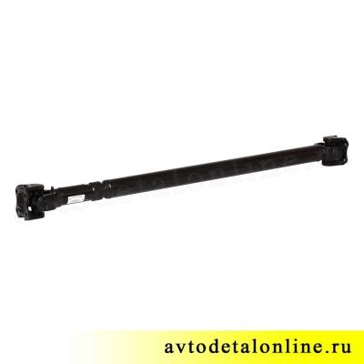 Кардан УАЗ Патриот задний, прямой, фото, 3163-2201010, размер, длина 109 см, на замену купить в Москве, цена