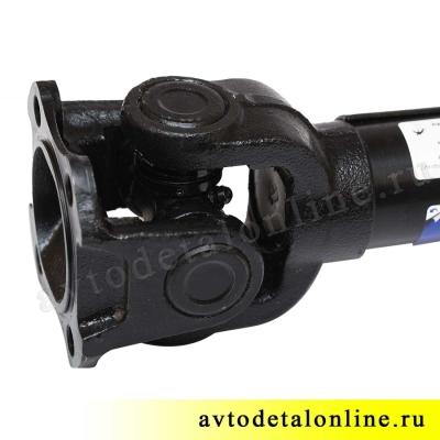Кардан УАЗ Патриот задний, прямой, 3163-00-2201010, размер, длина 109 см, на замену купить в Москве, цена