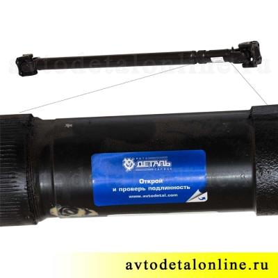 Кардан УАЗ 3163 Патриот задний, прямой, фото, 42000.3163-00-2201010-00, размер, длина 109 см, купить, цена