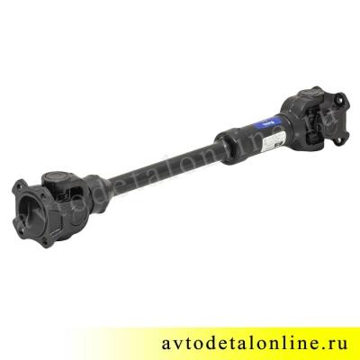 Передний карданный вал УАЗ Патриот, Хантер, размер 600/655 длина по фланцам, номер кардана 31601-2203010, АДС