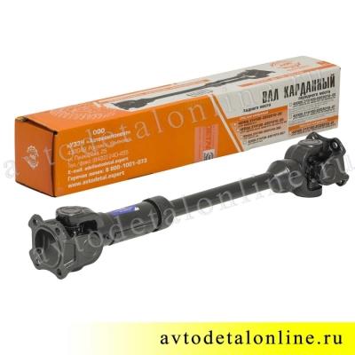 Передний кардан Патриот, Хантер УАЗ, по крестовине длина 509/564, номер вала карданного 3160-10-2203010, АДС
