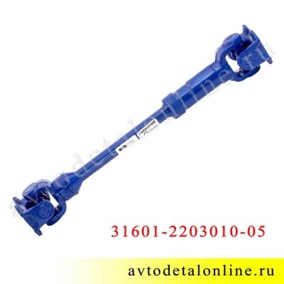 Передний кардан УАЗ Патриот, Хантер, по крестовине длина 509/564, номер вала карданного 31601-2203010-05, АДС
