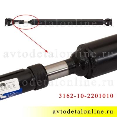 Карданный вал УАЗ Патриот задний, размер 1250/1305, номер прямого кардана без подвесного 31621-2201010